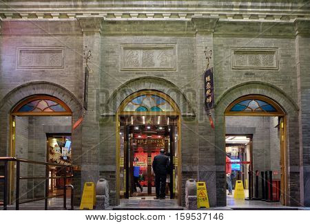 BEIJING - FEBRUARY 22: The original Quanjude restaurant building at the Qianmen street in Beijing, China, February 22, 2016.