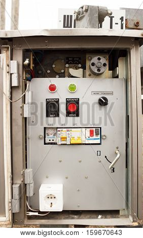 Power Electric Equipment Of Substation