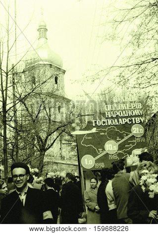 Kiev Ukraine - May 1 1964: People on the Sophia Square.