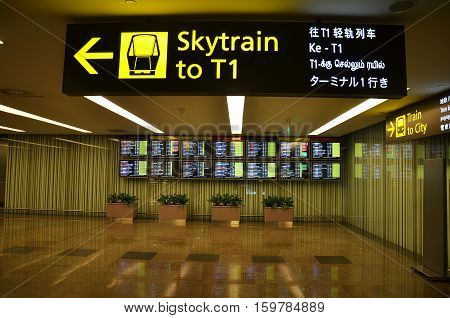 Interior Of Changi Airport. Singapore