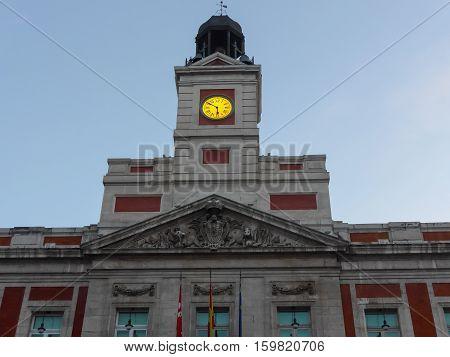 New Year Spanish Clock Casa De Correos