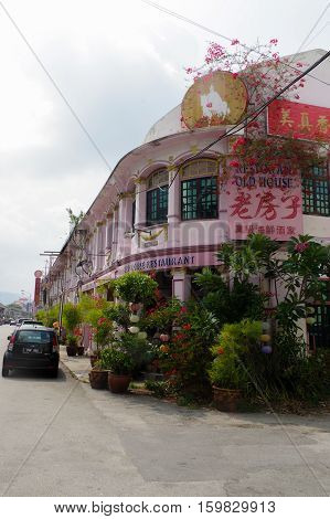 PENANG MALAYSIA - OCTOBER 23 2014: a typical cityscape of buildings in George Town.