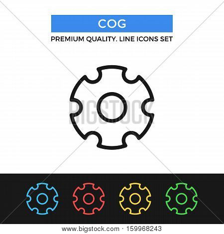 Vector cog icon. Gear, mechanism concepts. Premium quality graphic design. Modern signs, outline symbols collection, simple thin line icons set for websites, web design, mobile app, infographics
