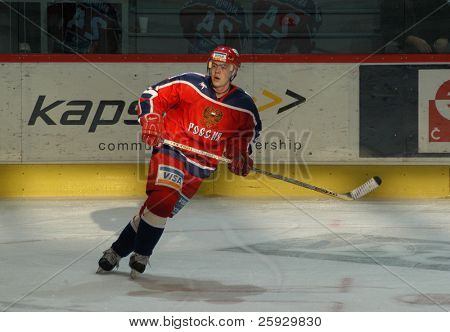 Russian ice hockey player