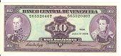 stock photo of bolivar  - 10 bolivar bill of Venezuela lilac pattern - JPG