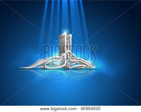 Arabic Islamic Calligraphy of 3D text Eid Mubarak on shiny blue background.