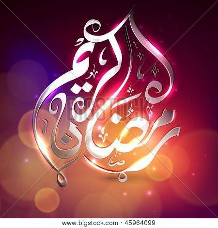 Golden Arabic Islamic calligraphy text Ramadan Kareem or Ramazan Kareem on shiny abstract background.