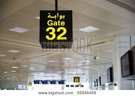 Gate 32 at the  Airport