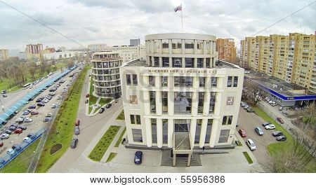 MOSCOW, RUSSIA - NOV 08, 2013: (view from unmanned quadrocopter) Moscow City Court.