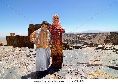 Yemeny Children Outdoor