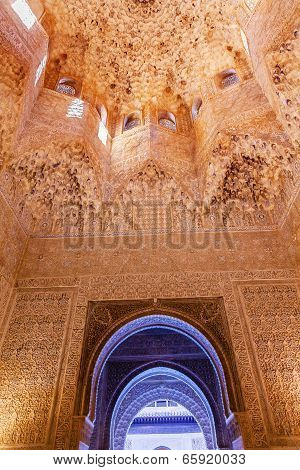 Star Shaped Domed Ceiling Of The Sala De Albencerrajes Blue Arch Alhambra Granada Spain
