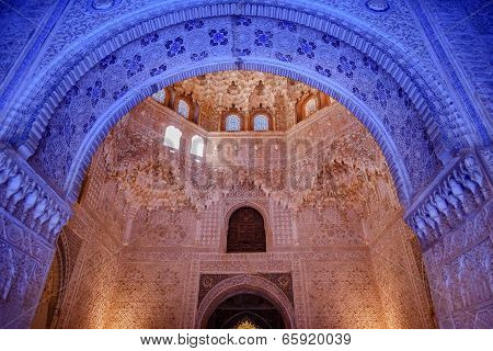 Blue Arch Albencerrajes Alhambra Moorish Wall Designs Granada Andalusia Spain