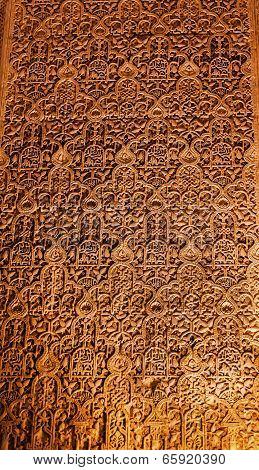 Moorish Wall Designs Sala De Albencerrajes Alhambra Granada Andalusia Spain