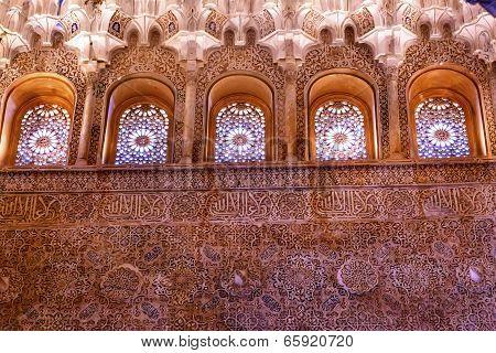 Windows Moorish Wall Designs Sala De Albencerrajes Alhambra Granada Andalusia Spain