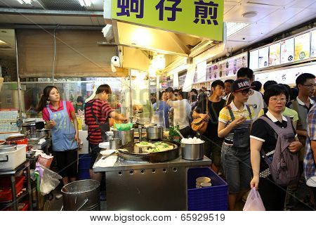 Food Court At The Shilin Night Market In Taipei, Taiwan.