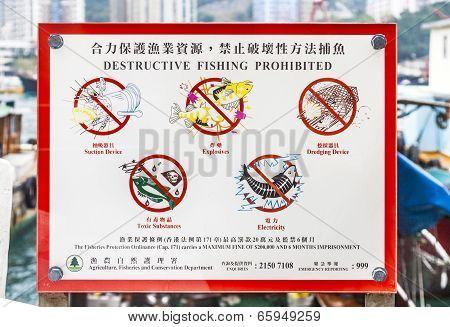 Sign Forbids Using Of Dynamite And Other Techniques For Fishing