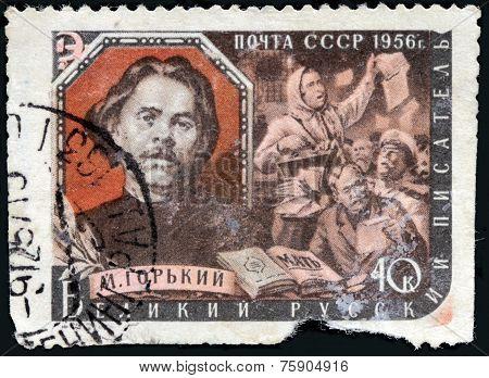 Maxim Gorky Stamp