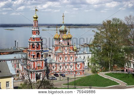 Cathedral Church Of The Blessed Virgin Mary. Russia. Nizhny Novgorod
