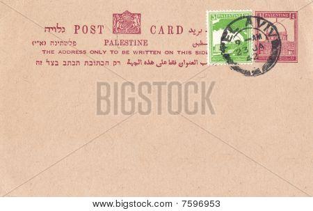 Vintage Palestinian Postcad