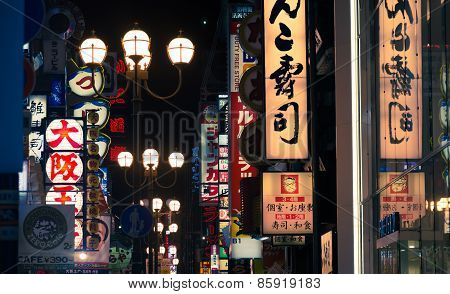Kansai Urban Scene At Night