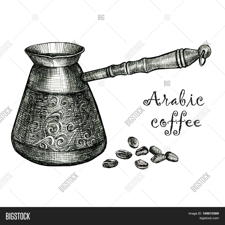 Vintage Kitchen Utensils Illustration illustration with sketch turkish coffee pot. sketch of kitchen