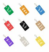 Multicolor Label Tags Set Isolated On White Background. Price Tags Sign. Flat Style. Set Of Sale Tag poster
