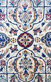 foto of tabriz  - Persian carpet Nain - JPG