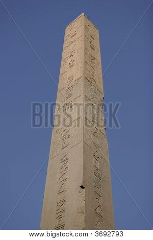 Obelisk In Karnak Temple