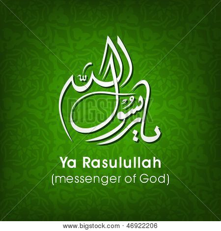 Arabic Islamic calligraphy of dua(wish) Ya Rasulullah (messenger to God) on abstract background.