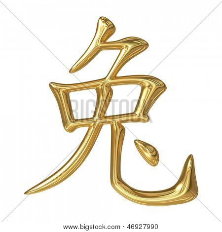 horoscope: golden sign of oriental (chinese) zodiac - rabbit
