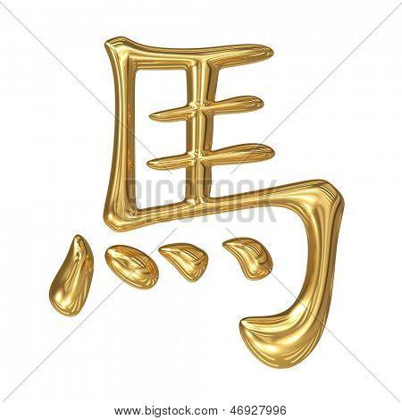 horoscope: golden sign of oriental (chinese) zodiac - horse