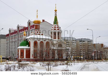 The Temple In Honor Of Prelate Nikolay Of The Archbishop