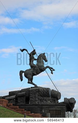 Moscow - May 06: Monument To St. George Piercing Serpent In Victory Park On Poklonnaya Hill On May 0