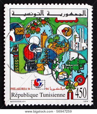 Postage Stamp Tunisia 1994 Philakorea '94
