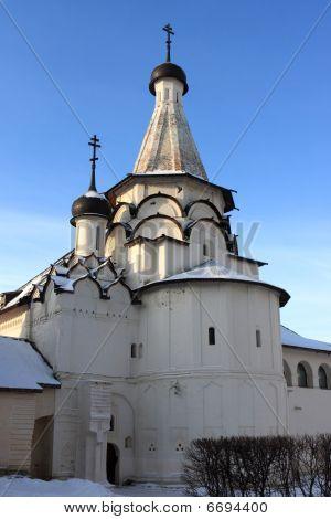 The Assumption Refectory Church