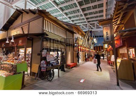Edo Market Place