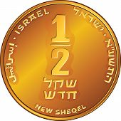 foto of shekel  - Reverse Gold Israeli money half - JPG