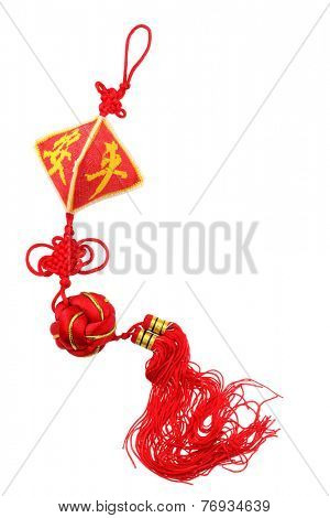 Chinese New Year Auspicious Ornament With Copy Space - Peace and Harmony