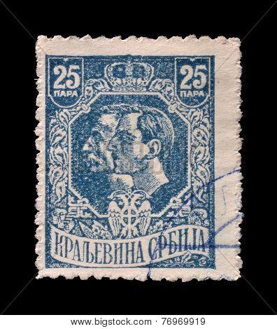 Serbian stamp 1918