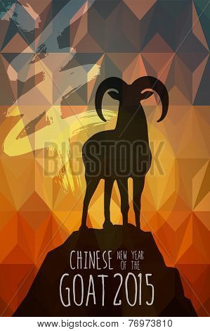 Chinese New Year 2015 Goat Shape Card