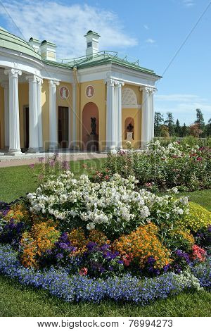 Cold Bath With Agate Rooms In Tsarskoye Selo (pushkin), Saint-petersburg
