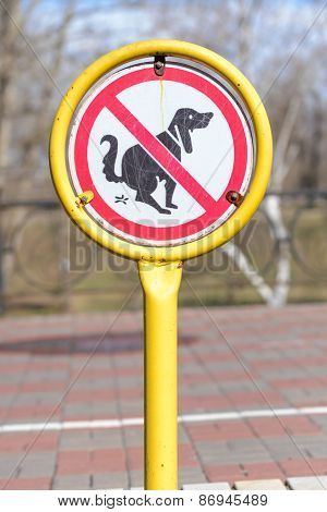 Signpost No Dog Poop