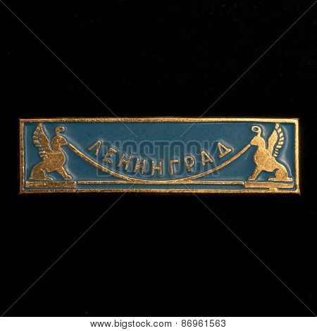Soviet badge with the inscription Leningrad Griffins bank bridge