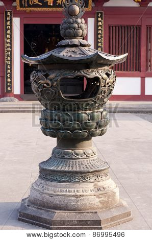 Prayer Urn