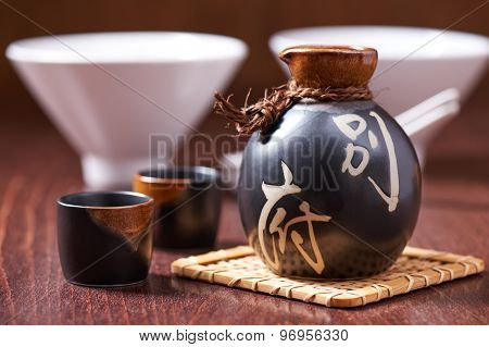 Japanese Sake Set