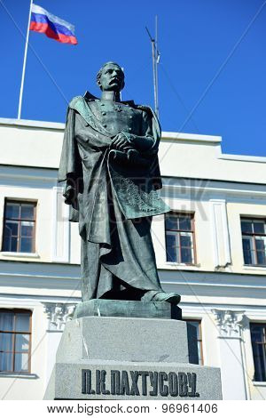 KRONSTADT, RUSSIA - JUNE 28, 2015: Monument to P. K. Pakhtusov in front of former Navigator School. The monument to the researcher of Novaya Zemlya island was installed in 1886