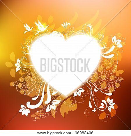 Autumn Illustration With Heart