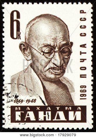 Mohandas Karamchand Gandhi Portrait On Postage Stamp