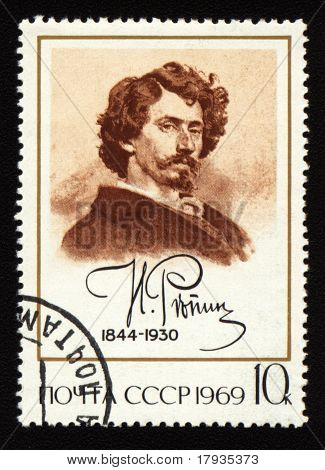 Portrait Of Russian Painter Repine On Post Stamp