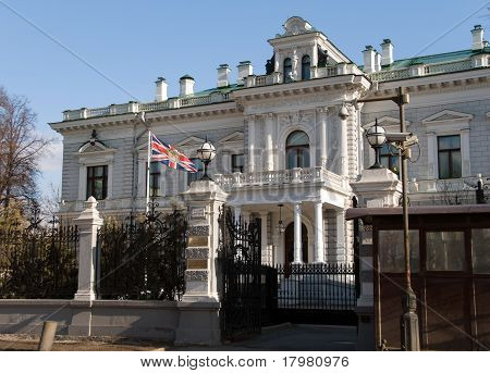 The British Embassy in Moscow. Sofia Embankment